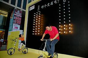 © WWF China