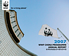 WWF China Annual Report 2007
