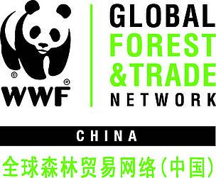 © WWF / GFTN-China