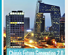 China's Future Generation 2.0——Assessing the Maximum Potential for Renewable Power Sources in China to 2050