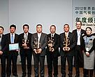 Representatives from the four award-winning companies and WWF officials line up at the 2012 Climate Solver China Awards ceremony in Beijing.